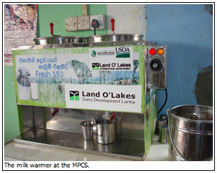 The milk warmer at the MPCS.