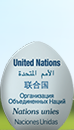 Humpty Dumpty United Nations Programs